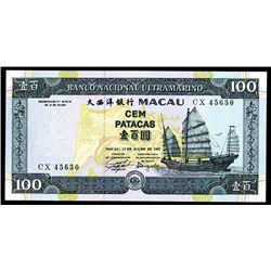 Banco Nacional Ultramarino, 1992 Issue Banknote.