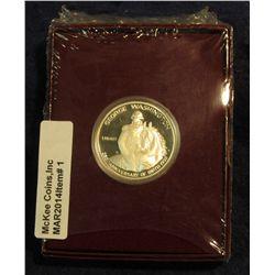 1. 1982 S Silver Proof George Washington Commemorative Half Dollar in original box of issue.