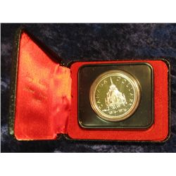 151. 1876-1976 Library of Parliament Canada Silver Prooflike Dollar. In original Royal Canadian Mint