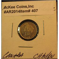 407. 1896 Canada Five Cent Silver CH.AU/BU. Lite Tone.