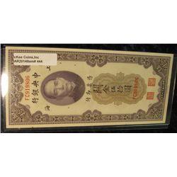 444. 1930 50 Gold Units #FC919806 China. Gem CU.