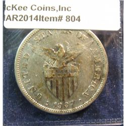 804. 1907-S Philippines under US Administration 1 Peso silver coin, F+ – listed in Redbook of US Coi