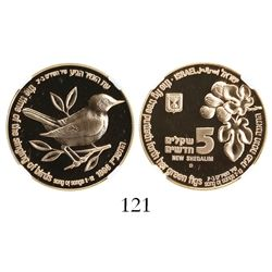 Israel, proof 5 new sheqalim, 1996, nightingale and fig tree, encapsulated NGC PF 70 Ultra Cameo, fi