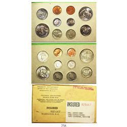 Original double mint set (20 coins) of 1958 USA (Philadelphia and Denver mints) 50c (4), 25c (4), 10
