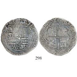 Granada, Spain, cob 4 reales, Philip II, assayer oF to right, double vertical bar for Aragon in shie