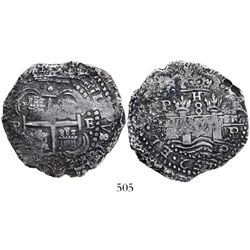 Potosi, Bolivia, cob 8 reales, 1652E transitional Type VII/B, rare.