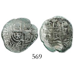 Potosi, Bolivia, cob 1 real, 1661E, rare denomination for this provenance.