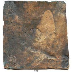 "Sweden (Avesta mint), copper ""plate money"" 2 dalers, Fredrik I, 1749."