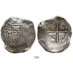 Mexico City, Mexico, cob 8 reales, 1653P, ex-Pullin.