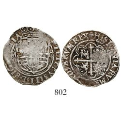 Mexico City, Mexico, cob 1 real, Philip II, assayer O to right.