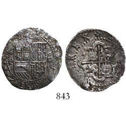 Lima, Peru, cob 1 real, Philip II, assayer Diego de la Torre, *-P to left, oD-I to right, rare.