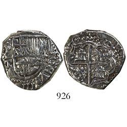 Potosi, Bolivia, cob 2 reales, (1)620T, rare.