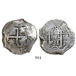 Potosi, Bolivia, cob 8 reales, 1731M.