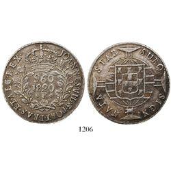 Brazil (Bahia mint), 960 reis, Joao VI, 1820-B, Rio-style reverse.