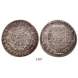 Brazil (Bahia mint), 960 reis, Joao VI, 1820-B, struck over a Spanish or Spanish colonial bust 8 rea