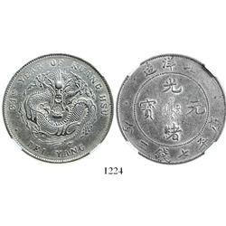 China, Chihli Province, 1 dollar, Kuang-hsu, year 34 (1908), encapsulated NGC AU 53.