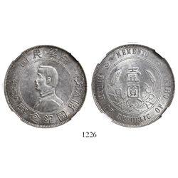 China (Republic), 1 dollar (yuan), Sun Yat-sen, six-pointed stars, (1927), encapsulated NGC AU 58.