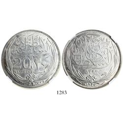 Egypt, 20 piastres, 1917 / AH1335, Hussein Kamal, occupation coinage, encapsulated NGC AU 58.
