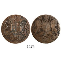 British India, uniface copper reverse die trial of a 1/2 anna of 1835.