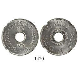 Palestine, copper-nickel 10 mils, 1937, encapsulated NGC MS 64.
