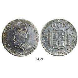Lima, Peru, bust 4 reales, Ferdinand VII, 1813JP.