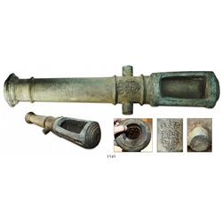 EL Cazador Bronze breech-loading swivel cannon with Spanish crest and weight on trunnion