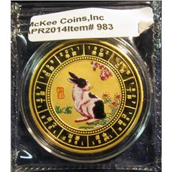 983.       Gold-plated Chinese Zodiac Year of the Rabbit medal, still sealed in original plastic pac