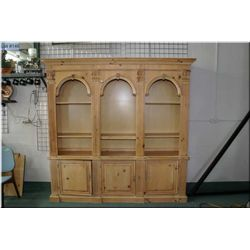 "Large modern storage/display unit with carved decoration approx. 85"" high, 85"" wide"