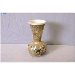 "A vintage Asian vase with gilt and figural decoration 8"" in height"