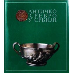 ANTIQUE SILVER FROM SERBIA