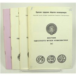 BULLETIN OF THE ODESSA NUMISMATICS MUSEUM