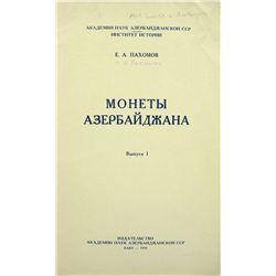 PAKHOMOV ON AZERBAIJANI COINS