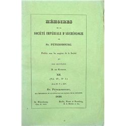 1850 ST. PETERSBURG NUMISMATIC SOCIETY MEMOIRS