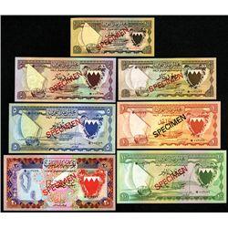 Bahrain Monetary Authority, ca.1978 Franklin Mint Specimen Set of 7 Notes.