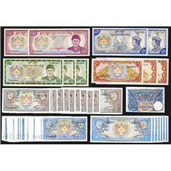 Royal Government & Royal Monetary Authority of Bhutan, ca.1974 to 1994 Banknote Assortment.