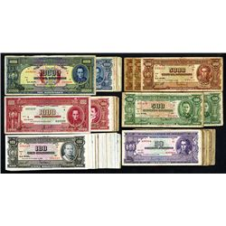 Bolivia, 1945 Dated  Banknote Assortment.