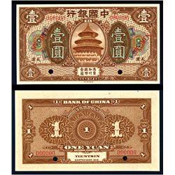 "Bank of China, 1918 ""Tientsin Branch"" Issue Specimen."