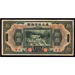 "Provincial Bank of the Three Eastern Provinces, 1929 ""Tientsin"" Branch Issue."