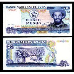 Banco Nacional De Cuba Unique Obverse & Reverse Banknote Essay Artwork.