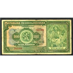 Republika Ceskoslovenska, 1920 Issue Banknote.