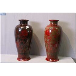 """A pair of Bernard Moore over glazed flamb' floral motif vases 18"""" in height"""