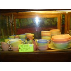 75 Piece Moderntone Dish Set