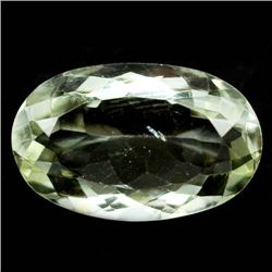 7.25 CT NATURAL GREEN BRAZILIAN AMETHYST