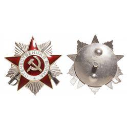 Russia. 1939-1945.