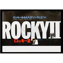 Rocky II - Original Release Japanese Poster