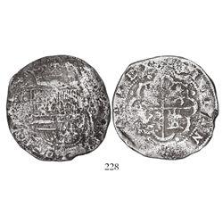 Toledo, Spain, cob 8 reales, Philip II, assayer not visible.