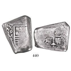 Mexico City, Mexico, cob 8 reales, (1)695L, extremely rare.