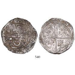 Potosi, Bolivia, cob 8 reales, (16)30T.