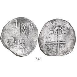 Potosi, Bolivia, cob 8 reales, (163)7TR, rare.