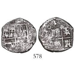 Potosi, Bolivia, cob 2 reales, 1637, assayer not visible, very rare.